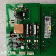天津华宁电子KJS101-08工作面专用模块图片