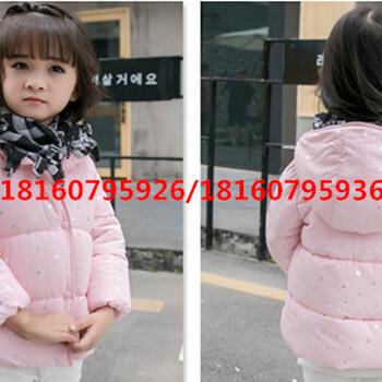 童装羽绒服