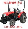 欢迎---常熟东方红拖拉机农用--工程机械有限公司