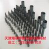 螺母电极专用KCF定位销螺栓定位套锥形KCF定位销电极座电极盖