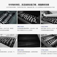 河南铭赫1000型新型设备节能撕碎机/定制撕碎机图片