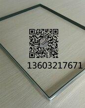 中空玻璃辅助材料超级玻纤暖边条18A间隔条导热低节能环保图片