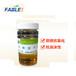 福邦切割加工防蝕除銹劑G-300東莞防銹油的分類