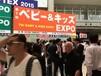 日本东京国际婴童用品展Baby&KidsExpo