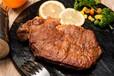 意風尚牛排西式餐廳加盟費是多少