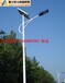 新疆博爾塔拉太陽能路燈廠家/博爾塔拉7米28W鋰電池太陽能路燈
