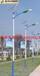 喀什太陽能路燈/新疆喀什高亮度鋰電池太陽能路燈