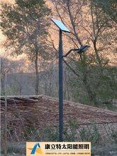 宜春全自动太阳能路灯,宜春太阳能路灯厂家图片