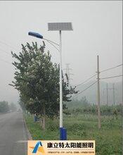 赣州全自动太阳能路灯,赣州太阳能路灯厂家图片