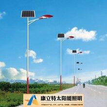 上饶全自动太阳能路灯,上饶太阳能路灯厂家图片