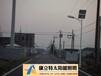 景德鎮鋰電太陽能路燈,景德鎮哪賣太陽能路燈