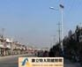 龍巖鋰電池太陽能路燈,龍巖哪有賣太陽能路燈