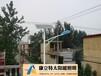 綏化鋰電池太陽能路燈,綏化哪有賣太陽能路燈