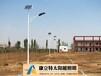 漳州太阳能路灯哪个牌子好,漳州太阳能路灯优质品牌推荐
