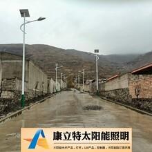 固原不锈钢太阳能路灯价格,固原不锈钢太阳能路灯厂家图片