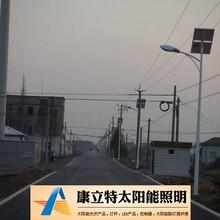 抚州不锈钢太阳能路灯价格,抚州不锈钢太阳能路灯厂家图片