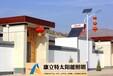 吉林太陽能路燈廠家批發