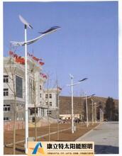 宁波不锈钢太阳能路灯价格,宁波不锈钢太阳能路灯厂家图片