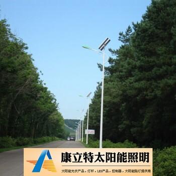 滁州太阳能路灯
