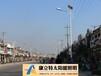 漳州太阳能路灯,漳州太阳能路灯一般多少钱