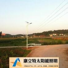文山太阳能路灯联系电话,文山找厂家拿货图片