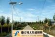 阿勒泰太陽能路燈批發價格,阿勒泰太陽能路燈多少錢一套