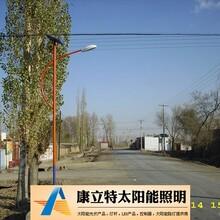 大庆不锈钢太阳能路灯价格,大庆不锈钢太阳能路灯厂家图片