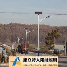 盘锦太阳能路灯联系电话,盘锦找厂家拿货图片