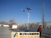 南平太阳能路灯,南平6米30w光能路灯