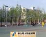 漳州太阳能路灯特价销售,漳州太阳能路灯专卖