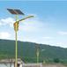 德陽鋰電池太陽能路燈批發銷售