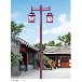 宿州庭院燈品牌銷售價格