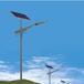 儀征太陽能路燈廠家儀征太陽能路燈價格