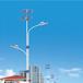 沙河口太陽能路燈廠家沙河口太陽能路燈價格