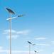 兩當太陽能路燈廠家兩當太陽能路燈價格