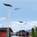 雅安太陽能墻壁燈銷售