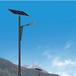 安定太陽能路燈廠家安定太陽能路燈價格
