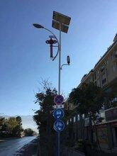 汉中太阳能墙壁灯销售图片