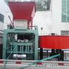 小型半自動制磚機多功能免燒水泥制磚機4-35型