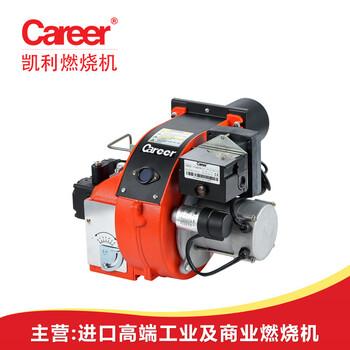 供應凱利燃油燃燒機工業加熱設配柴油燃燒器廠家直銷可定制