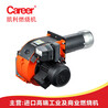 新款節能燃油燃燒機單雙段火柴油燃燒器