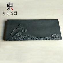东记-石茶盘东记石头茶台家用浮雕石茶盘图片