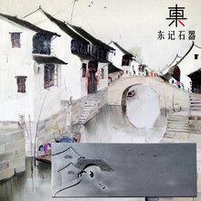东记-原创乌金石江南水乡石头茶盘石茶盘何伟鹏雕刻图片