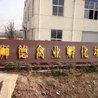 广西钦州狮德商贸大奖网页版(龙飞)