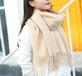 供應2018新款新色純色羊毛圍巾女式