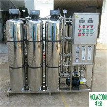 华兰达厂家供应沿海城市苦盐水海水淡化设备地下苦咸水反渗透设备