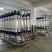 供應河池巴馬電泳漆生產用水UF超濾設備醫院直飲水設備