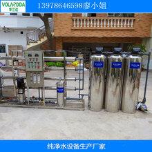 来宾武宣2吨工业反渗透设备化工海水淡化纯水去离子水设备华兰达厂家