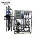 贵港水厂专用纯净水直饮水设备华兰达打造2T/H超滤设备可定制