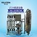 广西华兰达专业设计中水回用超滤设备桂林永福地下水处理直饮水设备